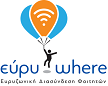 εύρυ-where – Broadband students' interconnection